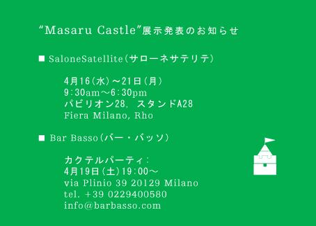 Masaru castle